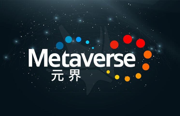 Metaverse ETP