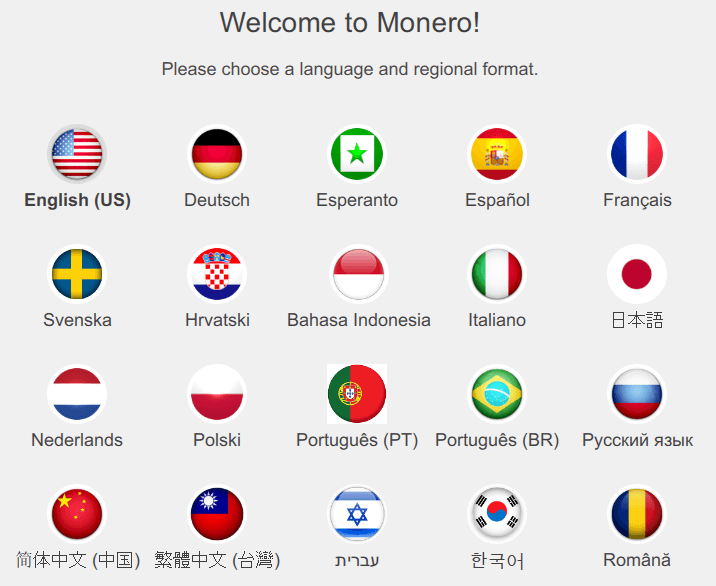 Monero wallet language screen