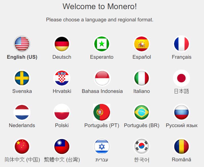 Monero wallet language screen