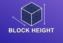Block Height