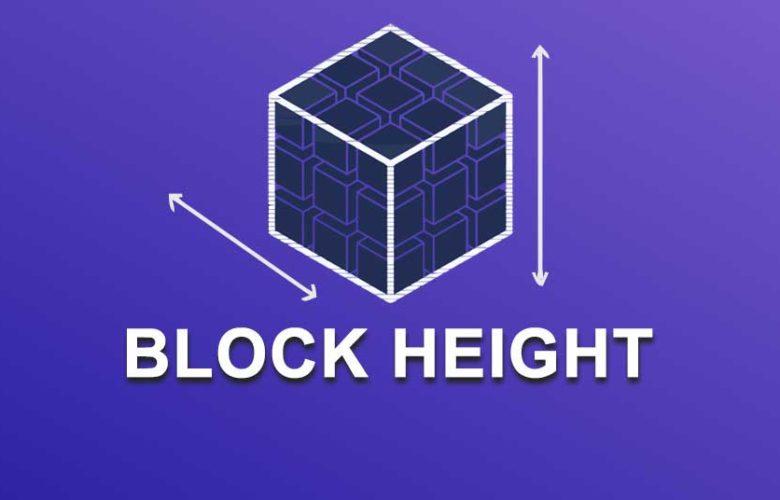 Block Height