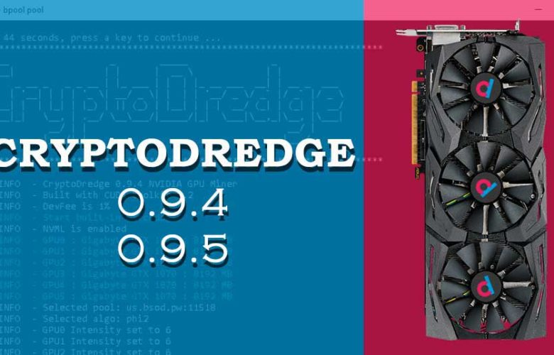 CryptoDredge 0.9.5