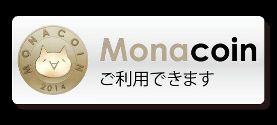Mona coin Lyra2v2