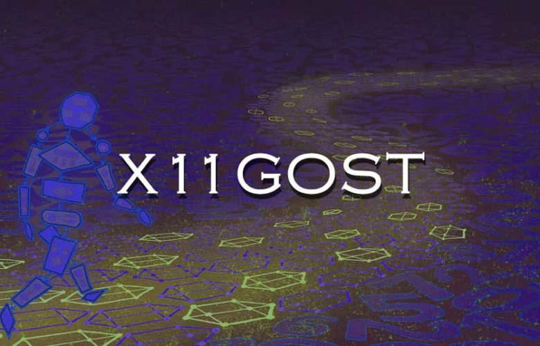 X11Gost