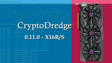 CryptoDredge - x16r / x16s