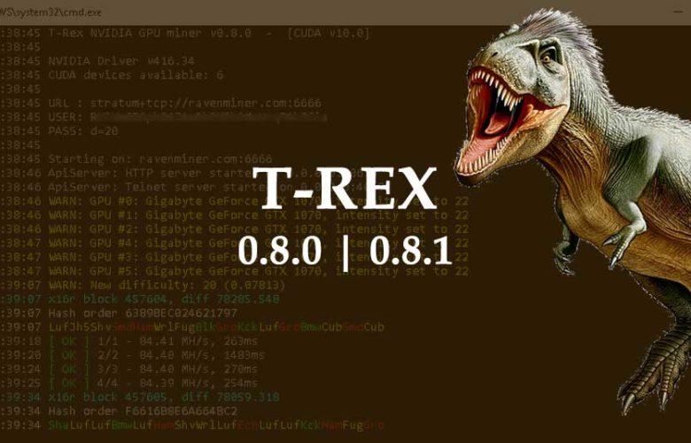 T-Rex 0.8.1