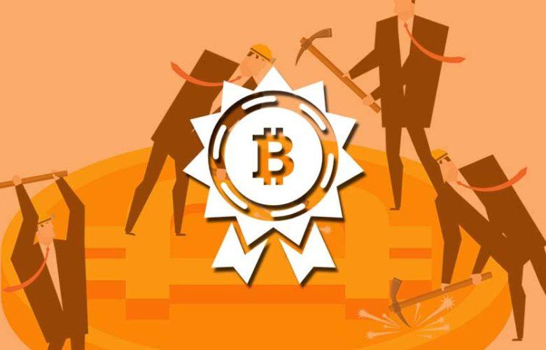 Block rewards