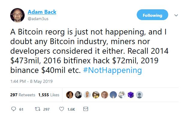 blockchain reorg decision