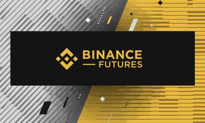 Binance futures referral