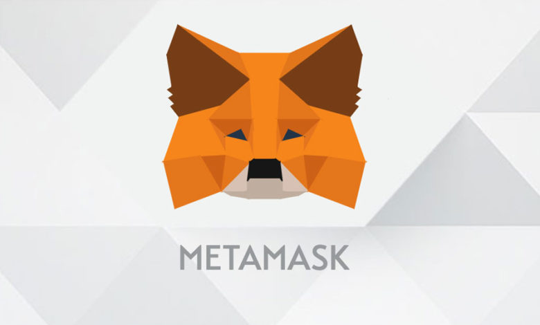 metamask beginners guide