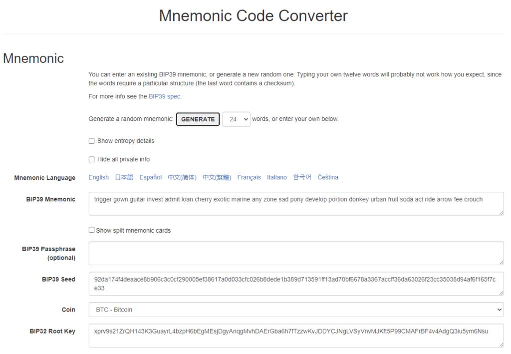 mnemonic code generator