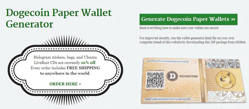 dogecoin paper wallet