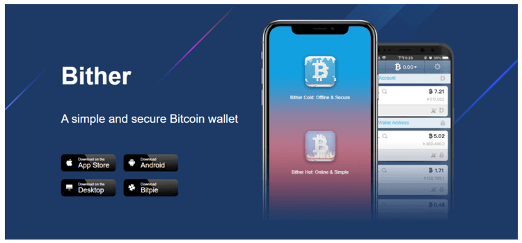 bither btc wallet