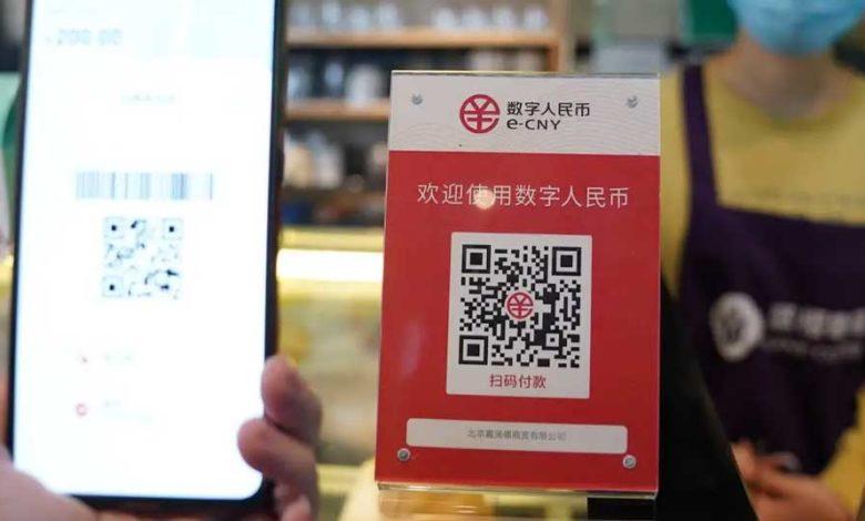 chinese digital yuan